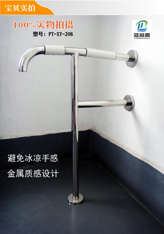 云南无障碍抗菌扶手